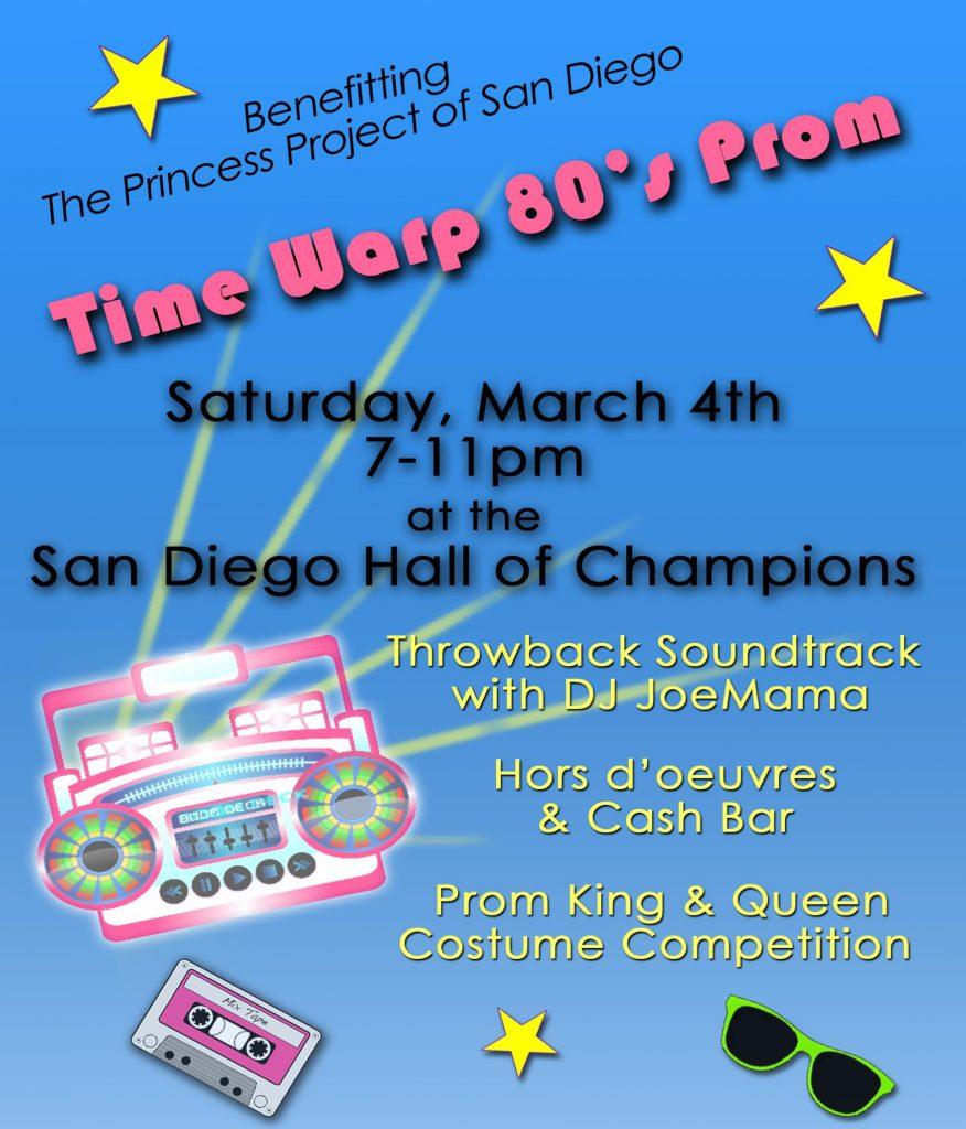 Prom Flier 5